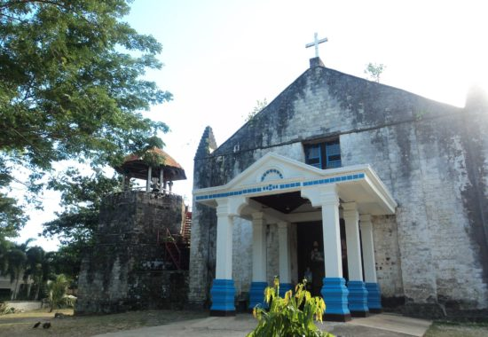 Our Lady of the Divine Providence - Maria, Siquijor